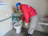 親水トイレ.JPG