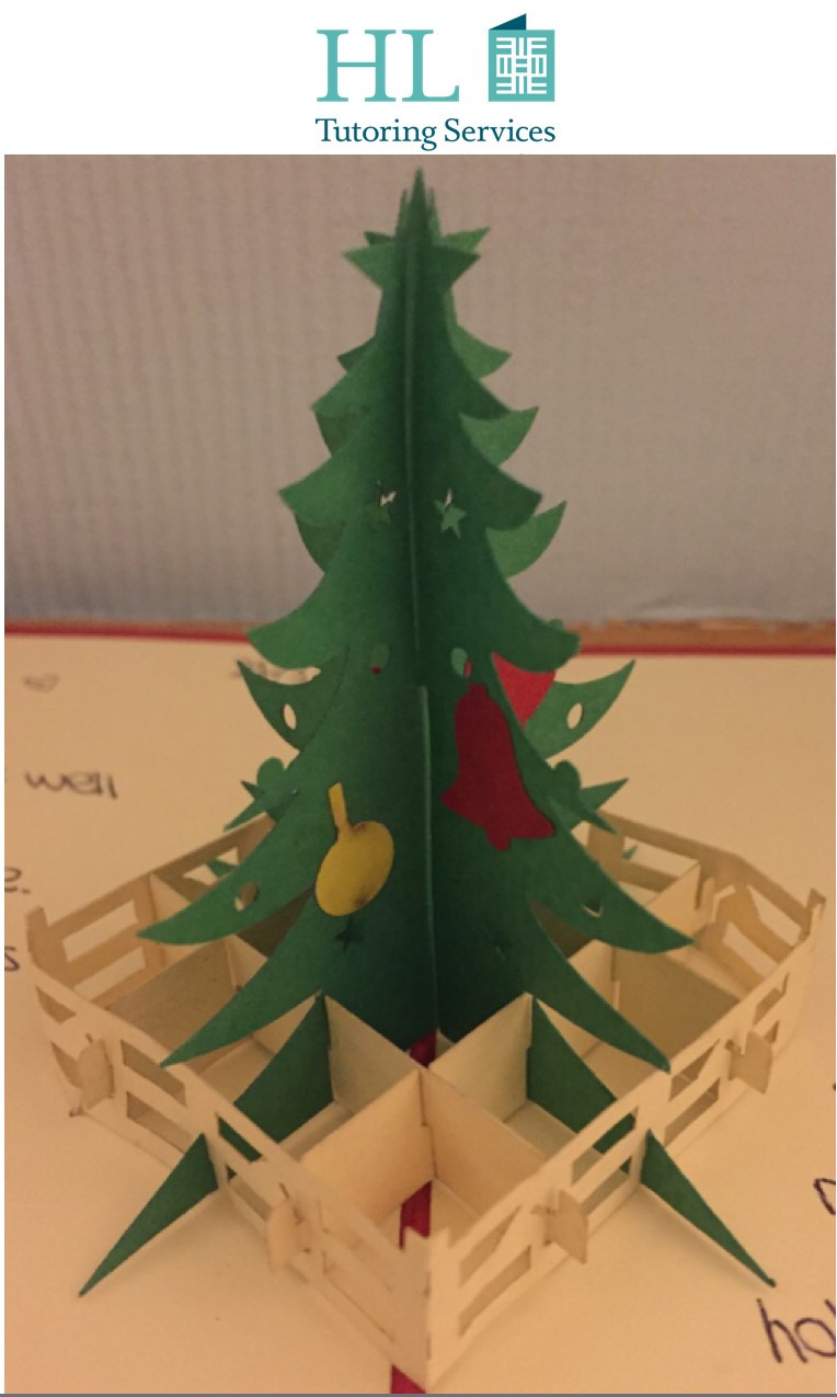 Three-Dimensional Christmas Card for HL Tutoring Services