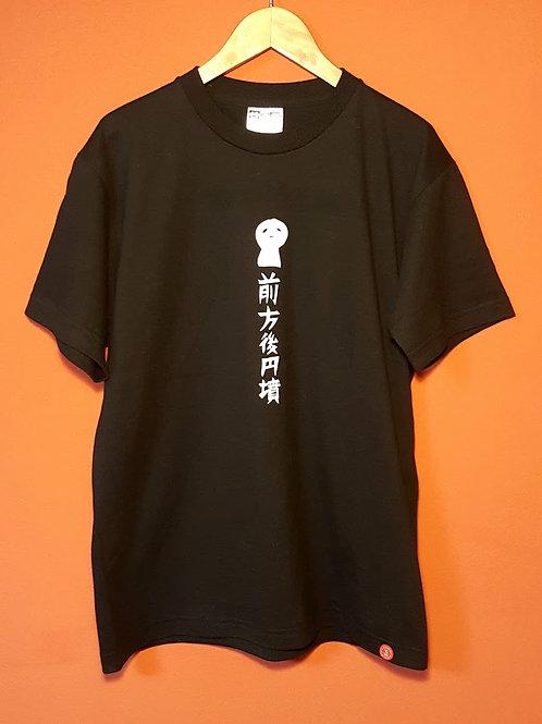 前方後円墳Tシャツ