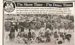 1994 April