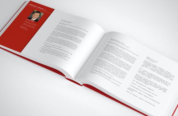 Buch zum China-Forum 2018