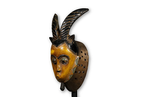 Guro African Mask