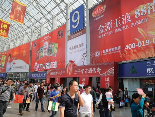 We will be at Chengdu wine fair !✈🍷🤝