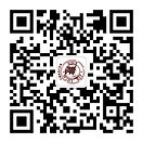 WeChat page Your wine rep.jpg