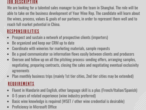 📢 We are hiring ! Thank you for sharing 😊🍷