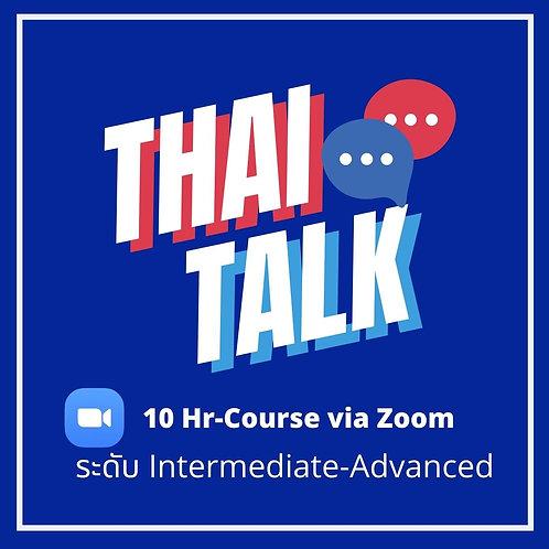 Thai Talk (All in One) Intermediate-Advanced Level