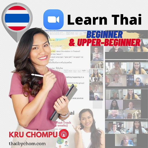 Thai fast track zoom class.png