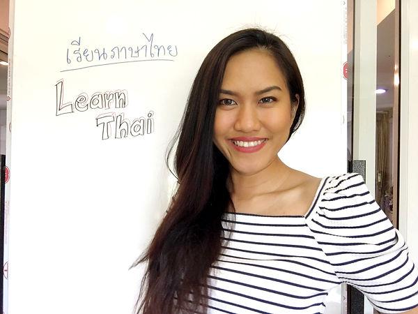 chompu_thai_teacher.JPG