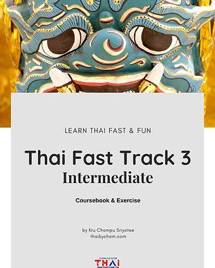 thai fast track 3 (2).jpg