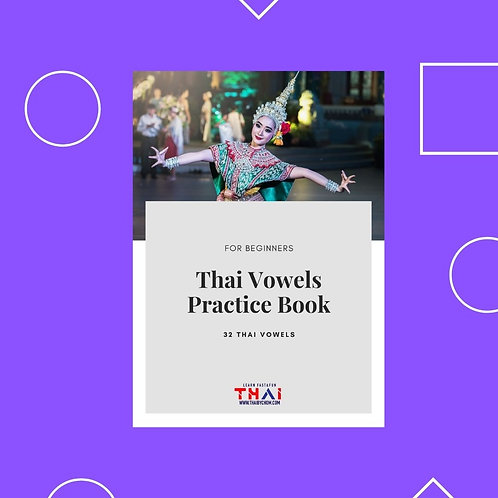 Thai Vowels (32 Characters) Practice Printable PDF | Beginner Level