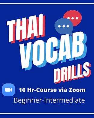 thai vocab drills2.png