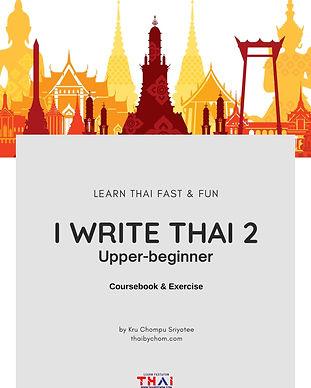 I write thai 2.jpg