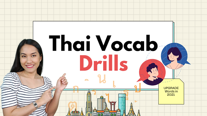 Thai vocabulary course.png