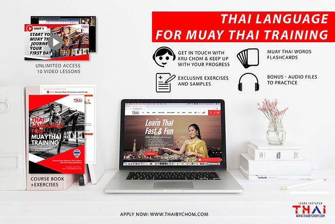 Info course Thai for Muay Thai.jpg
