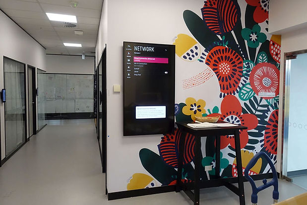 IKEA-Tempe-LCD-Video-(VT).jpg