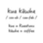 kua coffee.png
