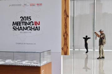 2015 PRESENT ART FESTIVAL