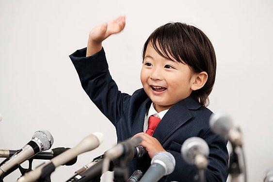 Kids Public Speaking Classes