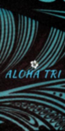 Vertical header Aloha Tri.png