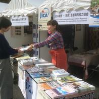 NPO 京都海外協力協会 (KOCA)