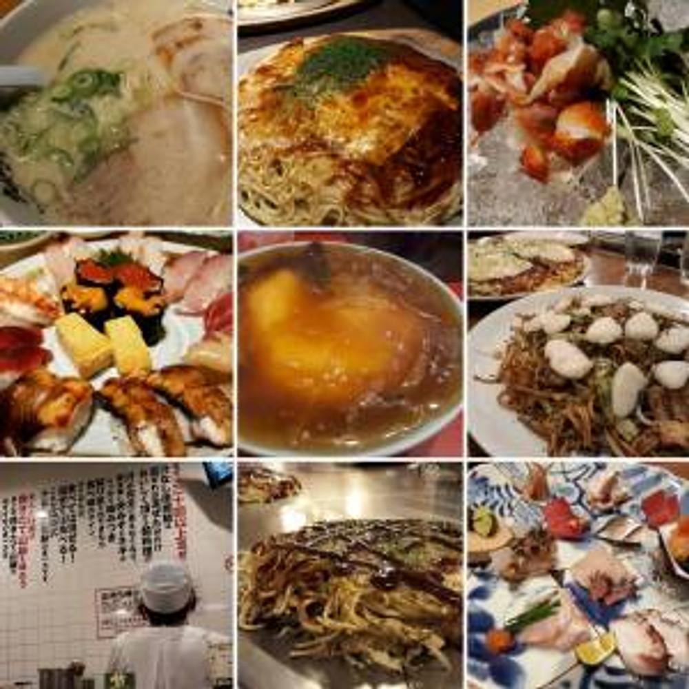 PETHICA Hiroshima Foods