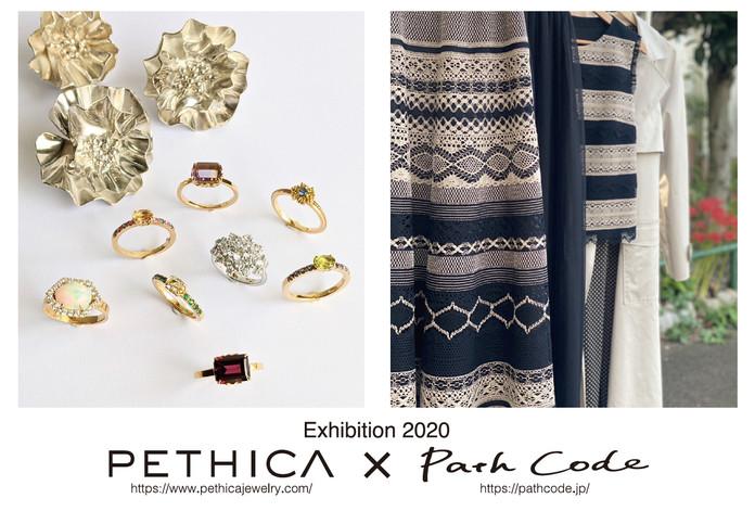 PETHICA 個展開催のお知らせ!(2020/11/19~23)