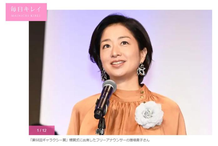 膳場貴子さん、PETHICAピアスで「ギャラクシー賞」贈賞式に!
