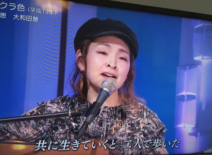 大和田 慧さんPETHICAをつけてTV出演!