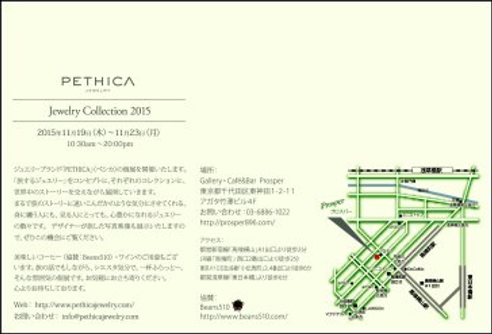 pethica_omote_OL枠あり