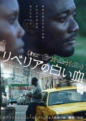 Cinema PETHICA x  Coco-de-sica Esta青山 Vol.16 開催レポート