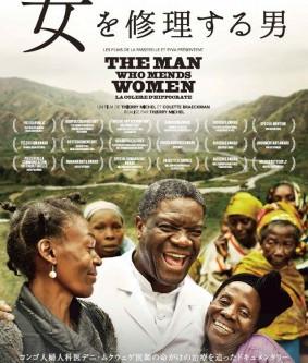 Cinema PETHICA「女を修理する男」 Vol.19 開催レポート