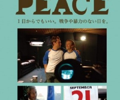 Cinema PETHICA x  Coco-de-sica Esta青山 Vol.17 開催レポート