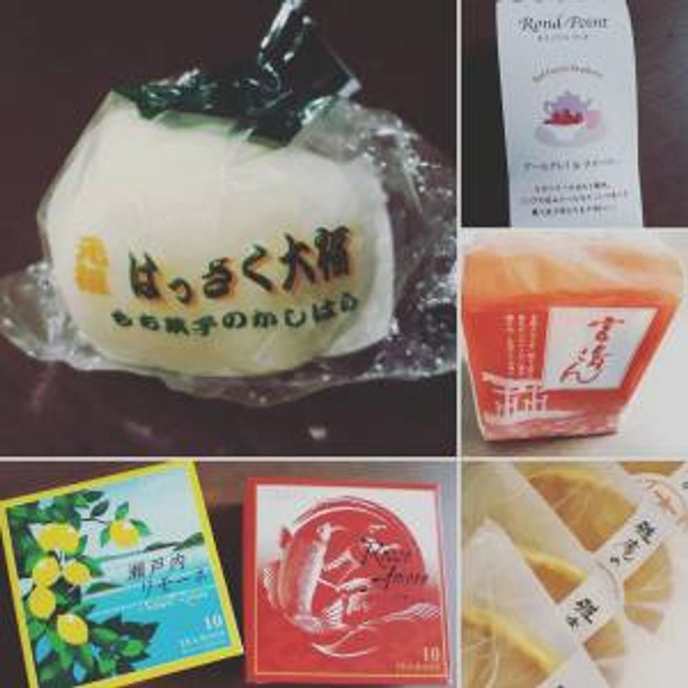PETHICA Hiroshima gifts