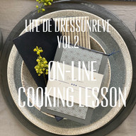 vol.2 online lesson