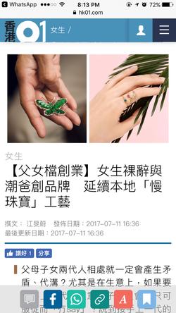 香港01女生