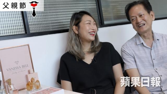 【父親節】父女倆的香港製造 匠人爸爸為女兒細琢最美家傳之寶