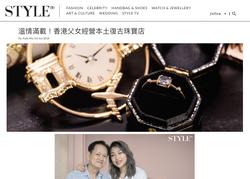 溫情滿載!香港父女經營本土復古珠寶店
