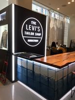 Levi's Tailor Shop - California