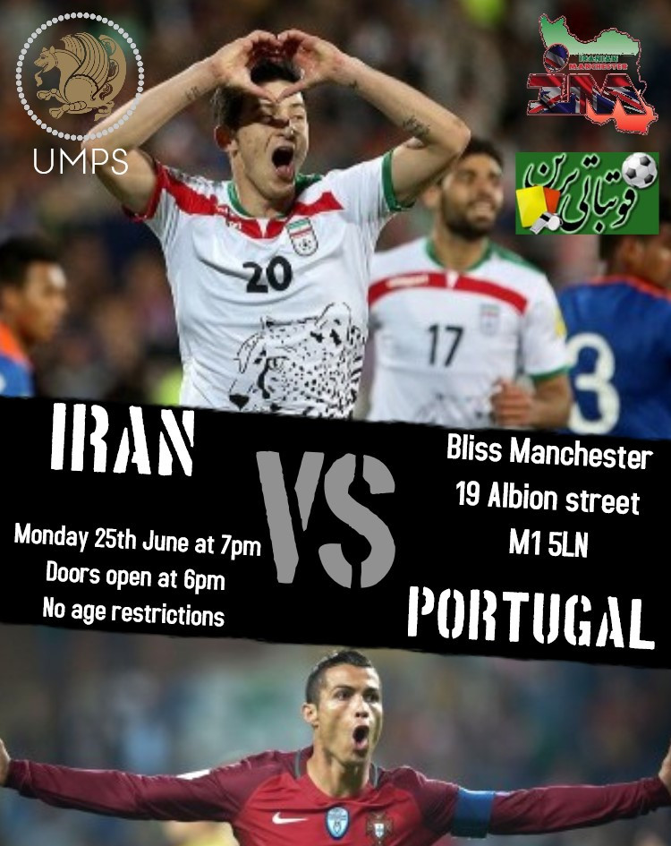 Iran Vs Portugal