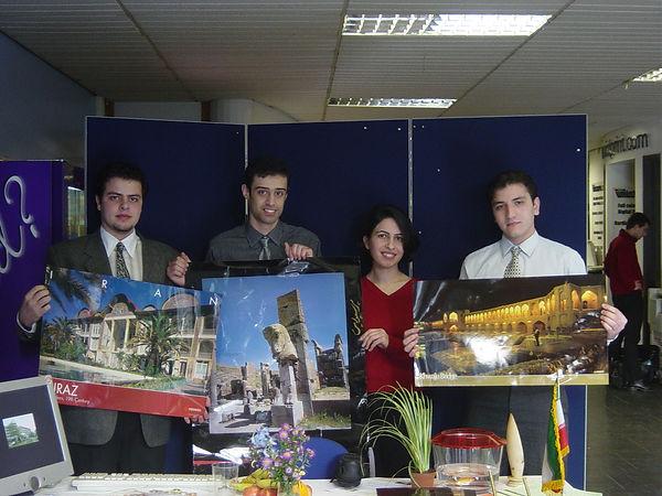 Persian Society, Manchester University