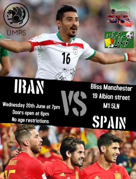 Iran Vs Spain