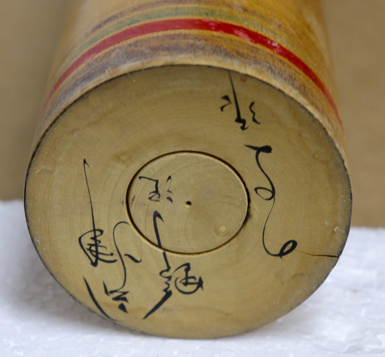 Signature Kokeshi