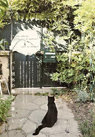 Photo : Shinji FUKUBA Text : Midori FUKUBA