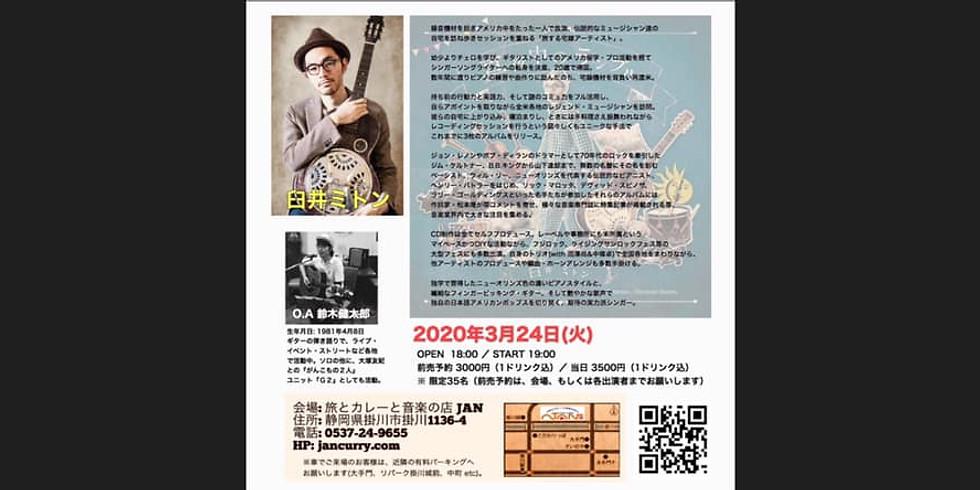 LIVE『臼井ミトン / 鈴木健太郎』
