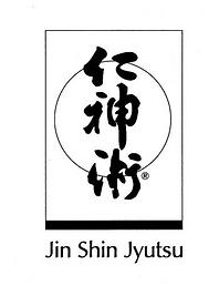 square kanji.png