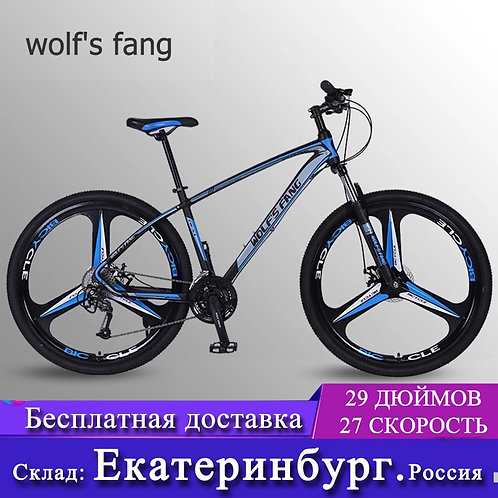 Wolf's Fang Bicycle Mountain Bike 29 Road Bikes 27 Speed Aluminum Alloy Frame Si
