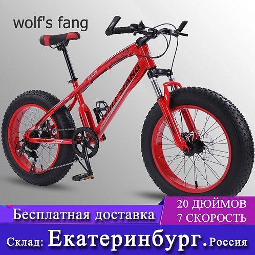 "Wolf's Fang Bicycle Mountain Bike 7 Speed 2.0""X 4.0""bicycle Road Bike Fat Bike"