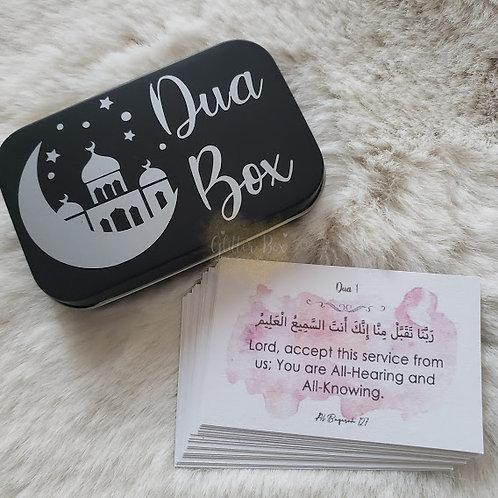 Islamic Dua Box