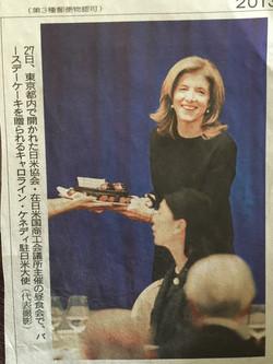 C. kENNEDY  in Asahi