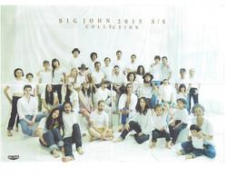 Big John 2015